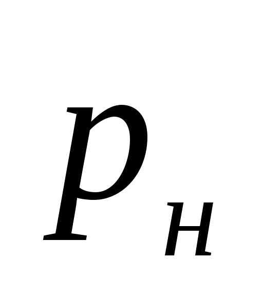Гидравлический расчет двухтрубной с нижней разводкой системы отопления