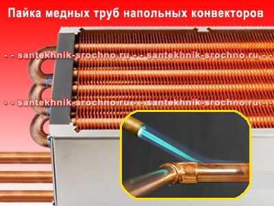 Как заглушить медную трубку теплообменника Кожухотрубный испаритель Alfa Laval DH1-191 Владивосток