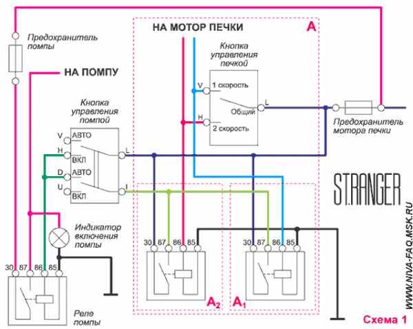 sistema otopleniya gazel biznes 4216 shema 0 - Устройство отопителя салона газель бизнес