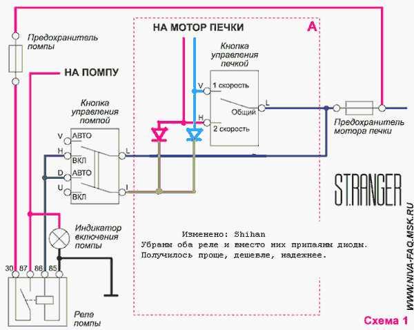 sistema otopleniya gazel biznes 4216 shema 20 - Устройство отопителя салона газель бизнес