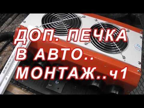 sistema otopleniya gazel biznes 4216 shema 38 - Устройство отопителя салона газель бизнес