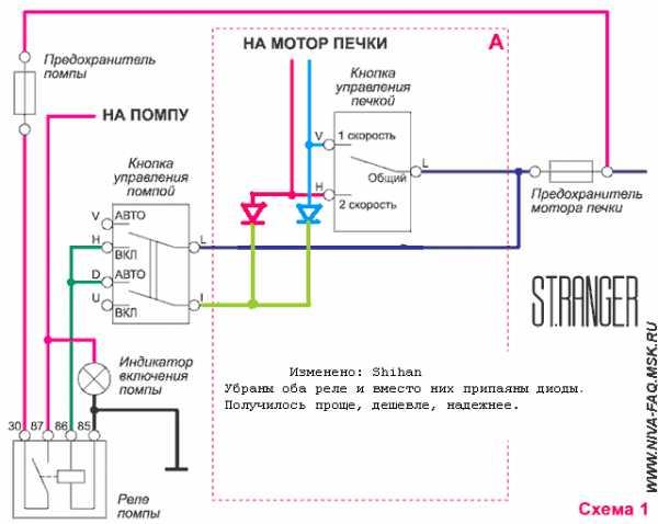 sistema otopleniya gazel biznes 4216 shema 39 - Устройство отопителя салона газель бизнес
